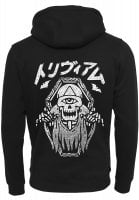 Trivium Eye Ghost Hoody, back